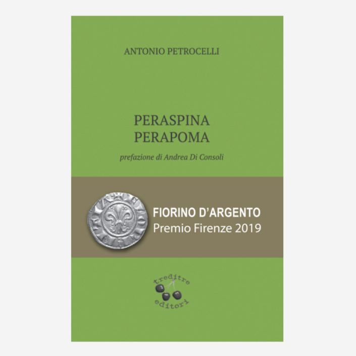 Peraspina Perapoma di Antonio Petrocelli edizonindipendenti